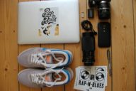 Blogger Essentials: Can (rap-n-blues.com)