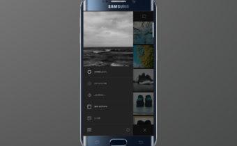 Bildbearbeitung mit dem Samsung Galaxy S6 Edge+